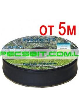 Шланг-туман Golden Spray 10 м 45 Presto (Престо) от 5м