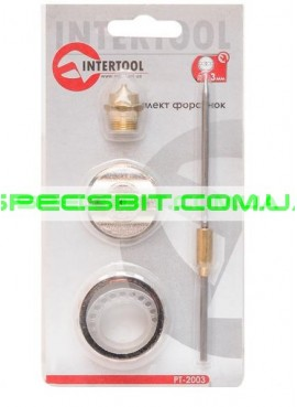Комплект форсунок Intertool (Интертул) РТ-2003 к PT-0204, PT-0205, PT-0210, PT-0211