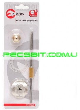 Комплект форсунок Intertool (Интертул) РТ-2005 к PT-0204, PT-0205, PT-0210, PT-0211