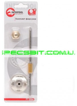 Комплект форсунок Intertool (Интертул) РТ-2006 к PT-0204, PT-0205, PT-0210, PT-0211
