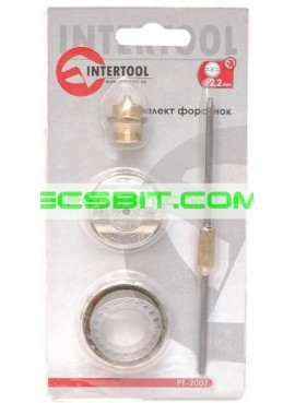 Комплект форсунок Intertool (Интертул) РТ-2007 к PT-0204, PT-0205, PT-0210, PT-0211