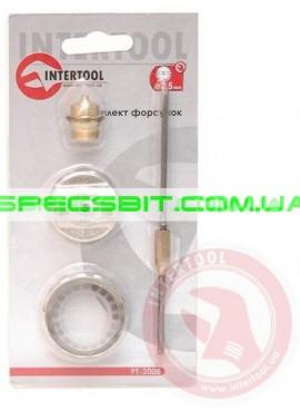 Комплект форсунок Intertool (Интертул) РТ-2008 к PT-0204, PT-0205, PT-0210