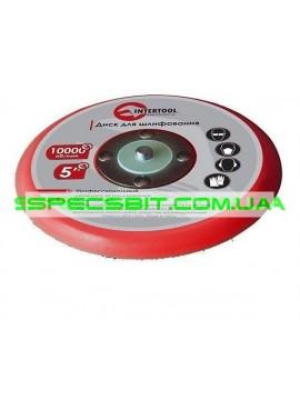 Диск 125 мм к PT-1006 Intertool (Интертул) PT-2125