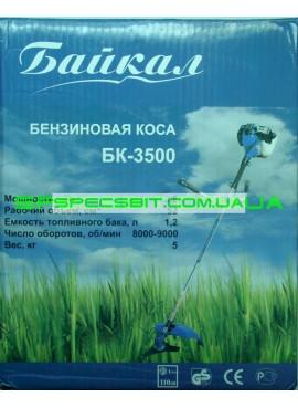 Бензиновая мотокоса Байкал БК-3500
