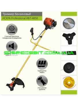 Бензиновая мотокоса Искра ИБТ 4850 Professional