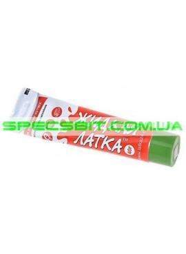 Ремкомплект Жидкий ПВХ Жидкая латка 20г бирюзовый 32419-B