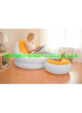 Надувное кресло Cafe Chaise Chair Intex (Интекс) 68572 104-109-71см, оранжевое
