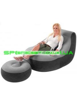 Надувное кресло Ultra Lounge Intex (Интекс) 68564 130-99-76см