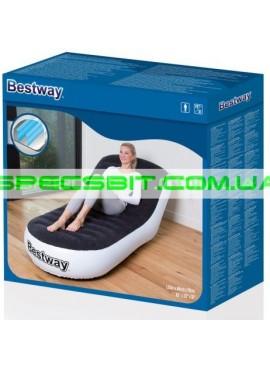 Надувное кресло Beanless Bag Chair BestWay (Бествей) 75064 165-84-79см