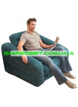 Надувное кресло Cafe Club Chair Intex (Интекс) 68565 109-218-66см