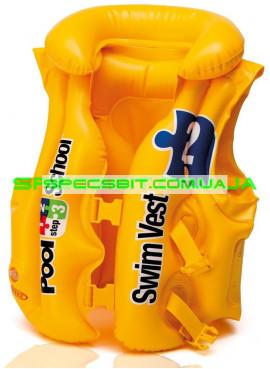 Детский надувной жилет Deluxe Swim Vest Intex (Интекс) 58660 50-47см