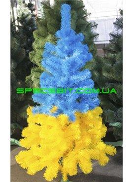 Елка искусственная Украинка 1,5м (150см)