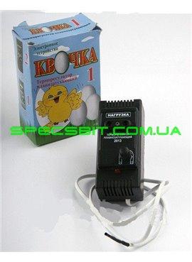 Терморегулятор Квочка 1 аналоговый для инкубатора