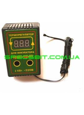 Терморегулятор для инкубатора Цып-Цып цифровой