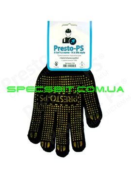 Перчатки трикотажные с ПВХ Presto (Престо) 103 ч/ж 7класс 70/30 для строительных работ