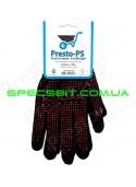 Перчатки трикотажные с ПВХ Presto (Престо) 105 ч/о 10класс 10/90 для садовых работ