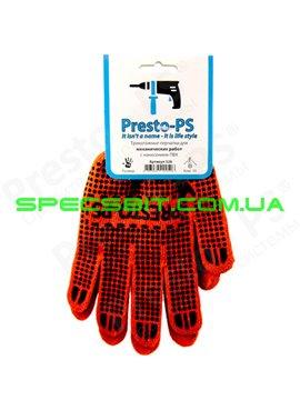 Перчатки трикотажные с ПВХ Presto (Престо) 526 о/ч 10класс 5/95 для механических работ
