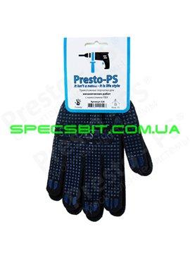 Перчатки трикотажные с ПВХ Presto (Престо) 526 ч/с 10класс 5/95 для механических работ