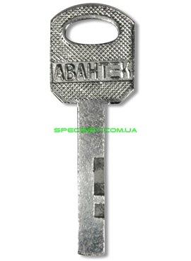 Замок навесной АВАНТЕК SRF 2740 40 мм серия Брама взломостойкий