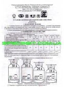 Автоклав домашнего консервирования Беларусь УБ-30 винт (1л-10шт, 0,5л-21шт)