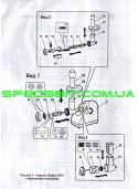 Электрическая мясорубка Белвар КЭМ-36/220-4 Мод. 23 Помощница