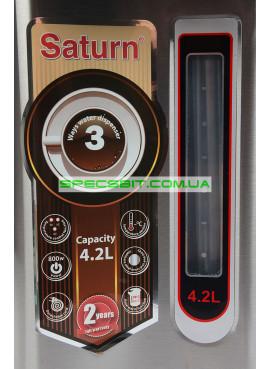 Термопот Saturn (Сатурн) ST-EK 8037 4,2л 0,8кВт