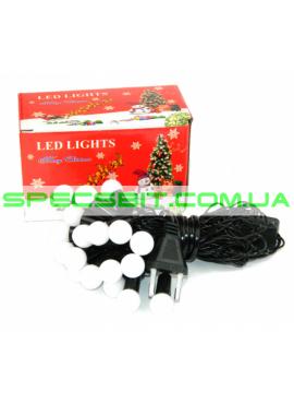 Гирлянда электрическая Шарики LED 25, светодиодная, черный провод SH141