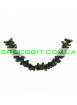 Гирлянда ПВХ зеленая Диаметр 20см Длина 2,5м