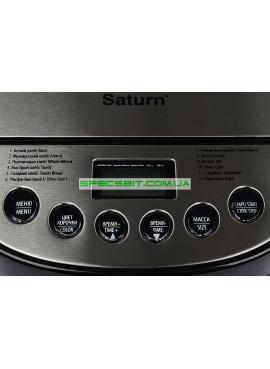 Хлебопечь Saturn (Сатурн) ST-EC 0131