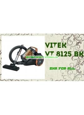 Пылесос Vitek (Витек) VT 8125