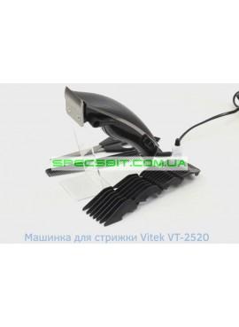 Машинка для стрижки Vitek (Витек) VT 2520 BK