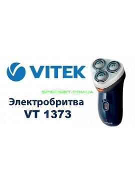 Электробритва аккумуляторная Vitek (Витек) VT 1373