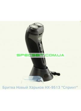 Электробритва Новый Харьков НХ-9513 Спринт