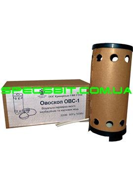 Овоскоп ОВС-1 для проверки яиц