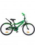 Велосипед FORMULA KIDS 20 RACE OPS FRK 20 041