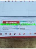 Электромясорубка Белвар КЭМ-36 Помощница