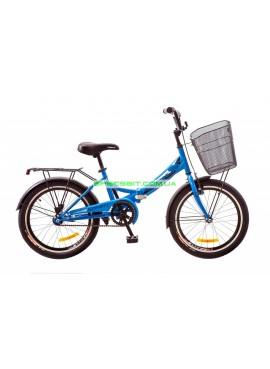 Велосипед городской/складной Formula Smart 20 с корзиной/рама-13 синий/белый OPS-FR-20-030