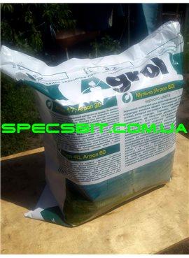 Агроволокно укрывное Agrol (Агрол) 50 г/м2 3,2х10