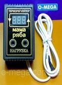 Терморегуляторы, влагомеры