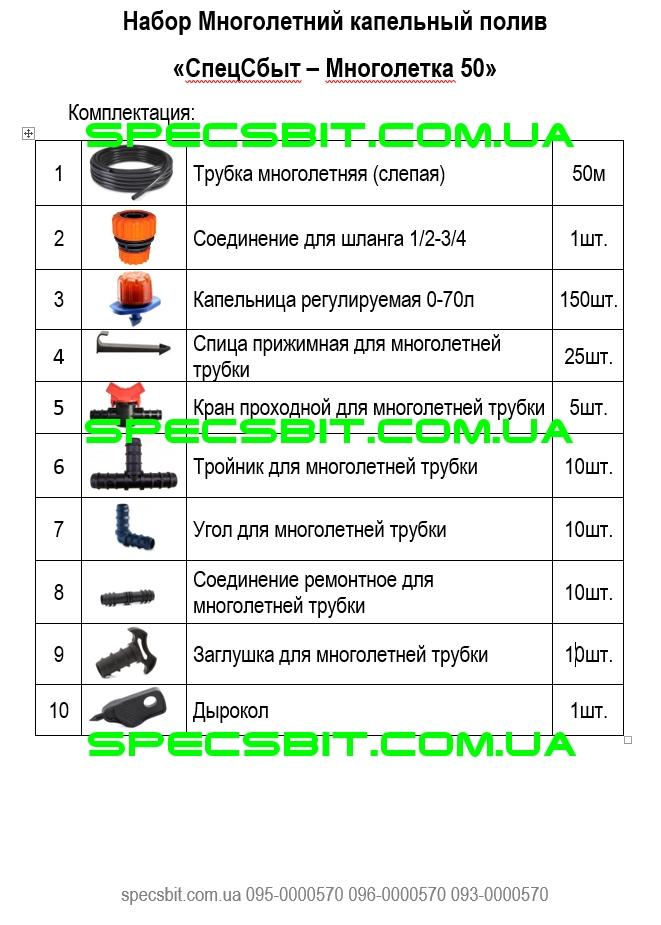 specsbit_3.png